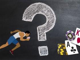 【GG扑克】扑克应该被视为一项运动吗?