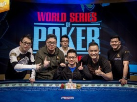 【GG扑克】WSOPE:Anson Tsang赢得 €2,200 PLO冠军,入账€91,730