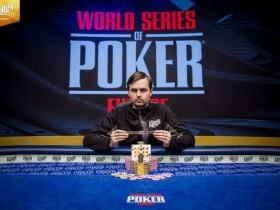 【GG扑克】WSOPE:Martin Kabrhel取得€100,000超高额豪客赛冠军