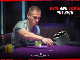 【GG扑克】你应该在常规局采用哪种下注尺度?-下篇