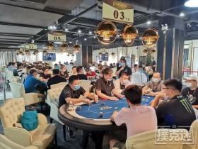 【GG扑克】首届泰山杯|泰山杯最后一组Day 1D比赛火热完结。今日泡沫男孩产生。