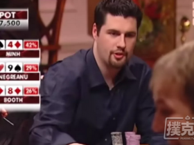 【GG扑克】前高额桌职业选手Brad Booth失踪,情况令人担忧
