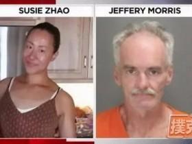 【GG扑克】华裔女牌手遭焚尸案告破,疑犯是60岁流浪汉,有性侵案底