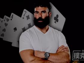 【GG扑克】Dan Bilzerian和BlitzPoker确认接管印度的FTR扑克公司