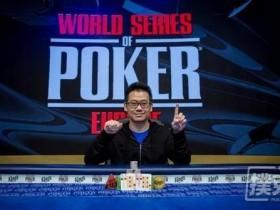 【GG扑克】中国香港牌手曾恩盛赢得个人第二条WSOP金手链!