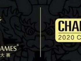 【GG扑克】2020CPG三亚总决赛|入围圈诞生 焦凡路以232万记分称霸全场!