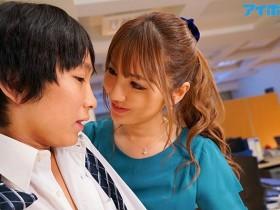 【GG扑克】IPX-395:头号痴女好色女上司 天海翼 滥用职权强迫下属加班跟她啪啪啪!