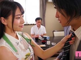 【GG扑克】MIDE-707: 不伦的妻子 初川南 乖乖翘起了屁股给公公插入!