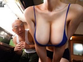 【GG扑克】巨乳御姐君岛美绪意外坠入强姦陷阱惨遭内射!