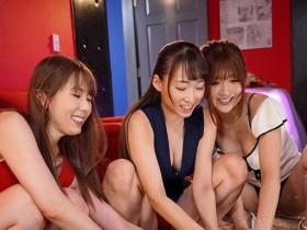 【GG扑克】最强痴女莲実クレア、波多野结衣、大槻ひびき集结一对三4P大乱交!