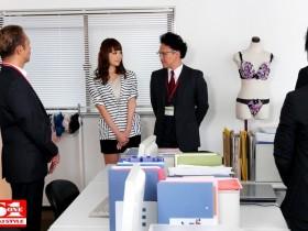 【GG扑克】SNIS-692:巨乳社员RION内衣上阵充用胸部帮同事射出来!