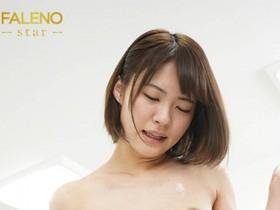 【GG扑克】顶级女大生风俗孃东条夏气垫床上进行肉搏战 !