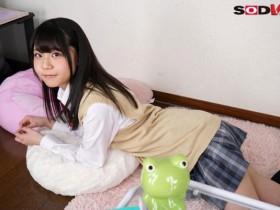 【GG扑克】STARS-266:萝莉妹子永野一夏无套中出解禁,打开了欲望开关!