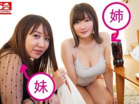 【GG扑克】SSNI-871:女友的巨乳姐姐鹫尾芽衣无胸罩乳房真空诱惑。