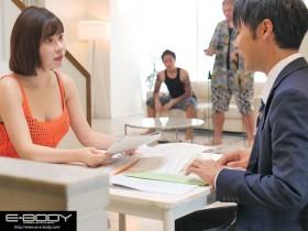 【GG扑克】EYAN-158:风骚人妻深田咏美在丈夫面前色诱上门服务的业务员!