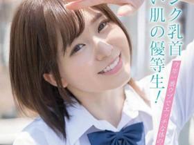 【GG扑克】SDAB-148:粉色乳头、白色肌肤的优等生!今年最淫荡又性感的美少女!