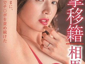 【GG扑克】KIRE-001:好,我承认,这是标题杀人法,玖哲对不起!