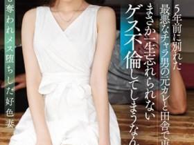 【GG扑克】SSNI-869:星宫一花那依旧迷人的肉体,与她好好重温当年的激情!