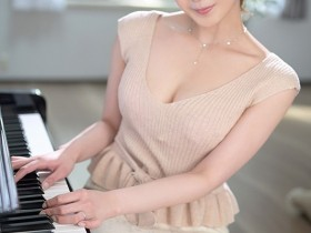 【GG扑克】HND-708 :钢琴老师河西乃爱在昏迷的老公面前偷情做爱~