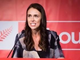 【GG扑克】被炒房团吓怕了!80后女总理刚当选就出狠招