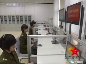 "【GG扑克】罕见披露中央军委""红机""背后的女兵"