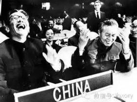 【GG扑克】中华民国是如何退出联合国的