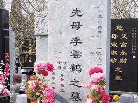 【GG扑克】江青死后12年才安葬,墓地和毛主席相距17公里
