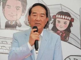【GG扑克】蔡英文宣布派宋楚瑜出席今年APEC峰会