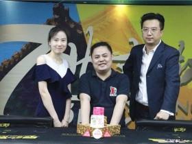 【GG扑克】中国线上扑克禁令之下,日月坛杯圆满落幕!