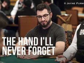 【GG扑克】Phil Galfond:我最难忘的一手牌