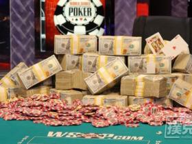 【GG扑克】WSOP主赛事打破了2500万的保证金,冠军将独享390万美元