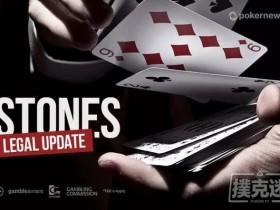 【GG扑克】泄露的条款表揭示了Stones/Kuraitis和解的细节;原告支付了4万美元