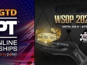 【GG扑克】WSOP与WPT之争,首届线上系列赛谁做得更好?