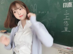 【GG扑克】SSNI-730:社团的经理三上悠亜,不管社员一身臭汗、还是鸡鸡上都是尿垢,她,跪下、含住!