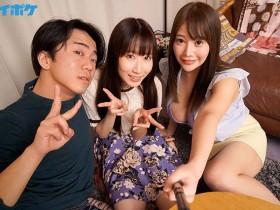 【GG扑克】IPX-295 :乳神益坂美亚穿着暴露去卫生间突袭闺蜜男友!