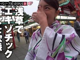 【GG扑克】KBTV-019 :混血美臀美女EMILY 穿起传统浴衣大战AV男优!