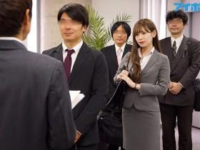 【GG扑克】IPX-389: 黑丝女下属明里紬被性欲旺盛的主管捡尸连续内射!