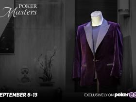 【GG扑克】中央扑克大师赛将于9月隆重开赛