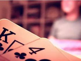 【GG扑克】德州扑克怎样玩同花听牌!