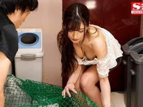 【GG扑克】SSNI-884:艳遇不穿胸罩倒垃圾的邻居人妻日向真凛。