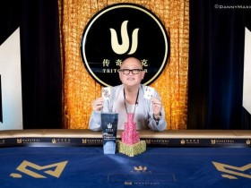 【GG扑克】传奇赛事创始人Yong斩获黑山站六人桌赛事冠军,奖金$388,030