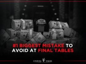 【GG扑克】决赛桌策略:选手应避免的最大错误