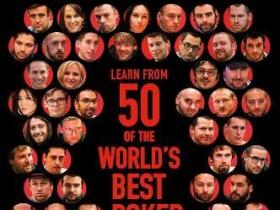 【GG扑克】Lance Bradley新书透露50位顶尖牌手成功的秘密