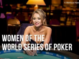 【GG扑克】WSOP女战士:Kate Hoang