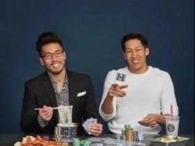 【GG扑克】为海鲜餐馆放弃高额扑克收入的两兄弟