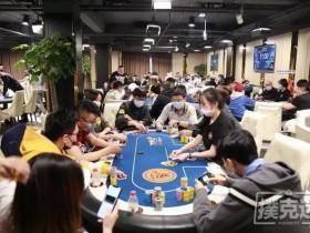 【GG扑克】2020 TPC老虎杯年终总决赛| 主赛泡沫诞生 !