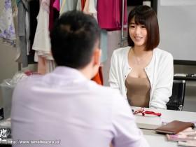 【GG扑克】MEYD-632 :骚包人妻川上奈奈美让同事顺利中出体内。