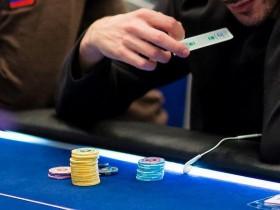 【GG扑克】你不必跟注的8个例子