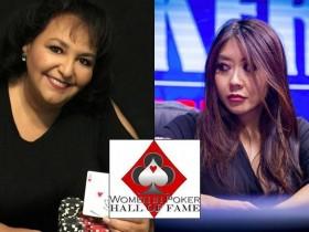 【GG扑克】Lupe Soto和Maria Ho入选2018女性扑克名人堂