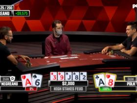 【GG扑克】惊不惊喜,意不意外,丹牛揭幕战打败Dough Polk